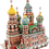 Thumbnail: Church of the Savior on Spilled Blood