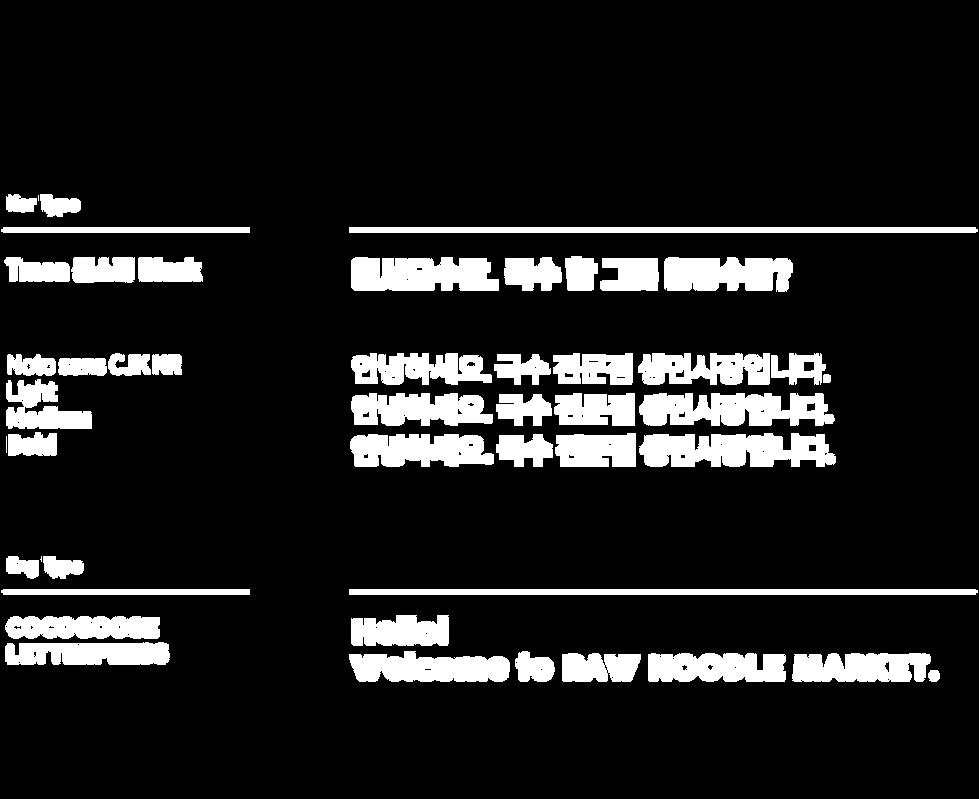 brandtypo(배경오렌지컬러).png