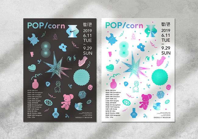 POP/CORN
