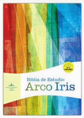 Biblia de Estudio Arco Iris Chololate Símil Piel 606779