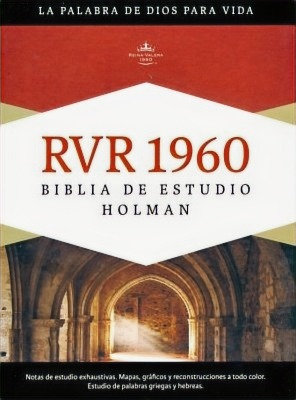 Biblia de Estudio Holman Chocolate Símil Piel 601804