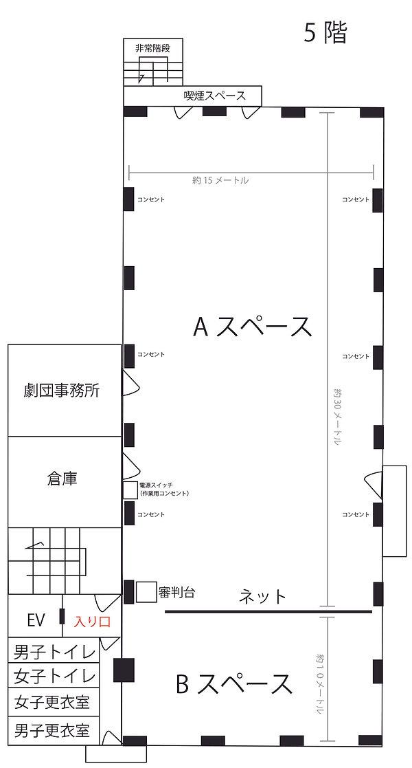 稽古場図面.jpg