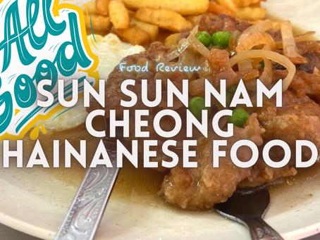 Jom EAT ! Sun Sun Nam Cheong Hainanese Food KKB