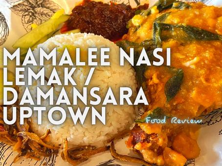 Jom EAT! // MAMALEE Nasi Lemak @ Damansara Uptown PJ