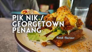 Jom EAT! // PIK NIK @ Jalan Nagor, Georgetown