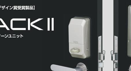 PiACKⅡ (ピアック2)