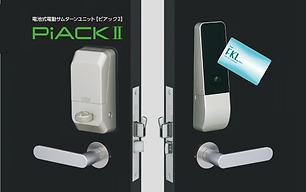PiACK2_1.png