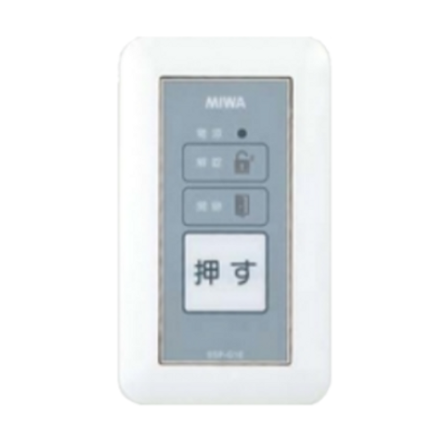 MIWA SSP-G1E