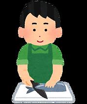 cooking_sakana_man.png