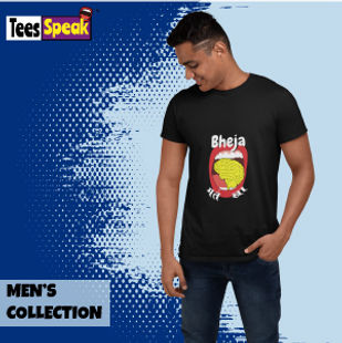Mens collection.jpg