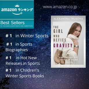 Рейтинги книги на Амазоне в Японии