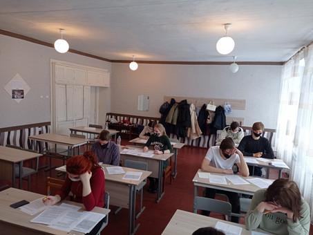 Пробный Единый Республиканский экзамен