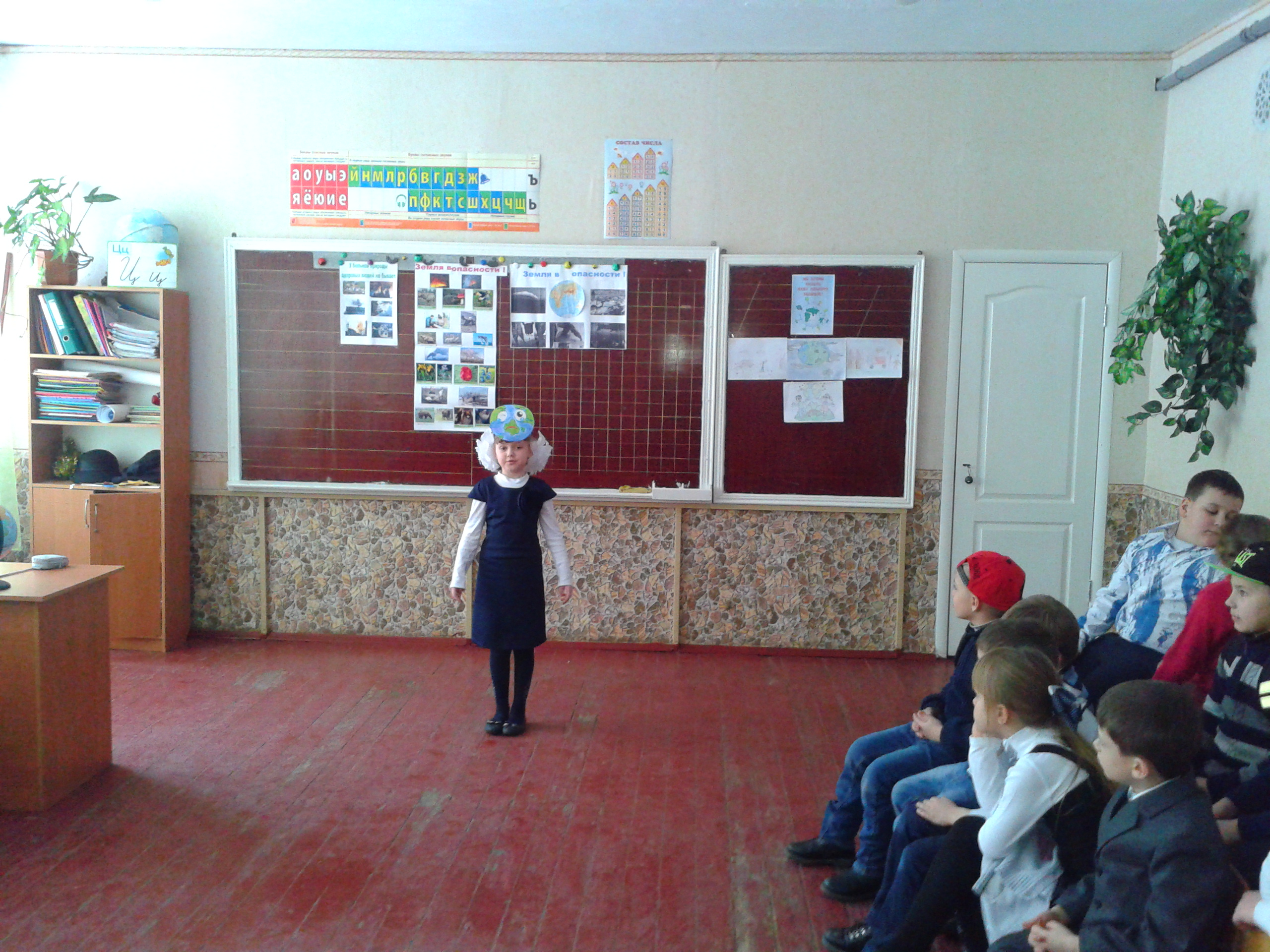 27.01.2017 г. 1-ые классы (14)
