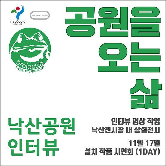 홍보용 포스터.jpg
