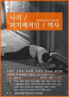 포스터 샘플6.jpg