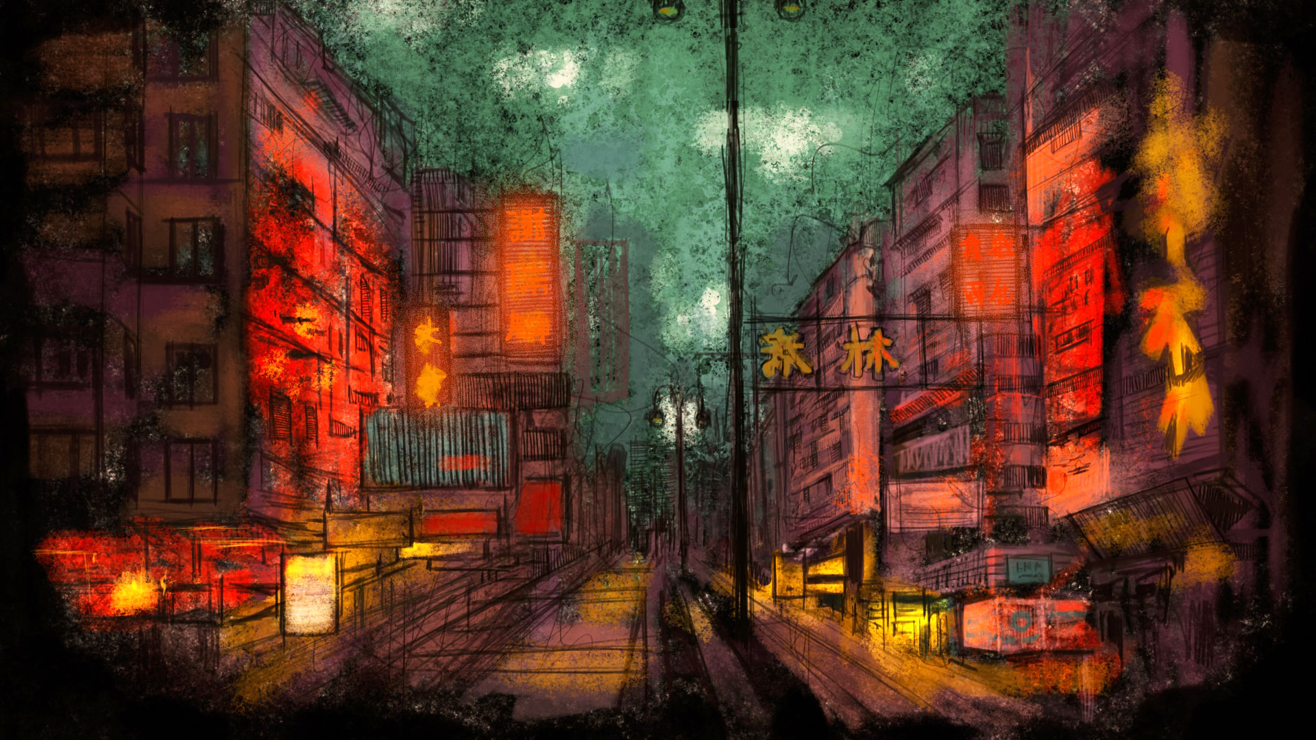 Hong Kong - Digital painting