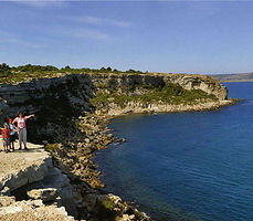 TOURISME leucate falaise.jpg