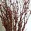 Thumbnail: Decorative Sticks