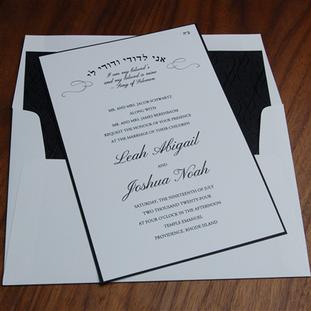 Ahava wedding invitation by Checkerboard