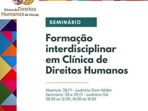 Clínica de Direitos Humanos será foco de Seminário