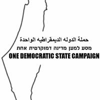 ODSC calls for international support against Israel's annexation plans