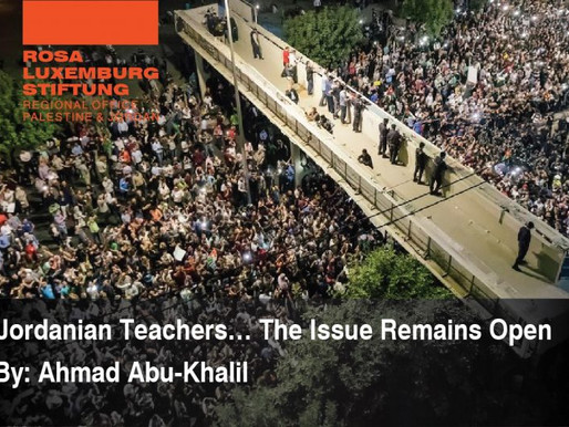 Jordanian Teachers… The Issue Remains Open
