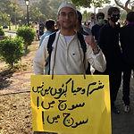 Ayaz Ahmed Siddiqui.jpg