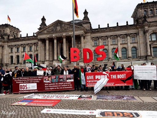 The Bundestag and Israel Boycott – leading cultural institutions respond