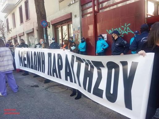 Greece's #Metoo Moment