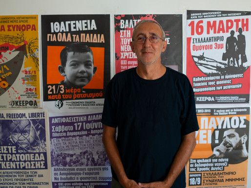 Interview with Petros Constantinou • KEERFA co-ordinator and anti-fascist organizer in Greece