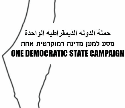 On Normalization and the Meeting of Palestinian Movements