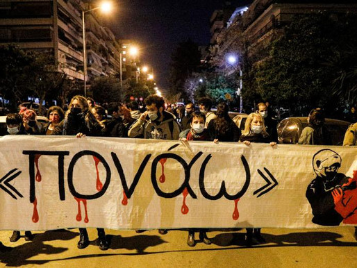 Greece: Repression, resistance and a hunger strike
