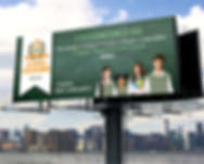 billboard-mockup-flor_do_campo_versão_at