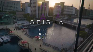 Geisha Shisha bar Promotional video 06