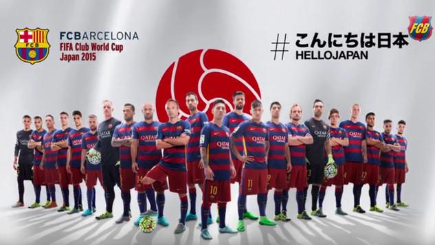 PROMO FC BARCELONA