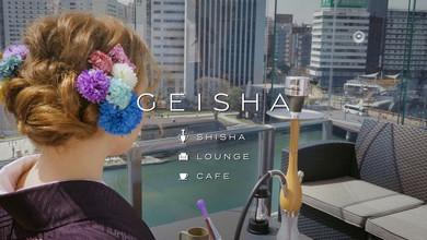 Geisha Shisha bar Promotional video 03