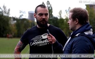 РК Локомотив. Регби. Регби-7. Чемпионат