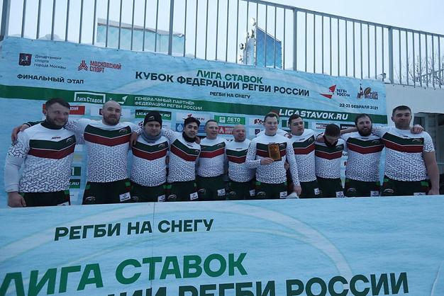 РК Локомотив. Локомотив. Регби. Кубок ФР