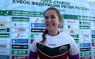 РК Локомотив. ЖРК Локомотив. Локомотив.