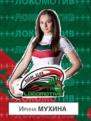 МУХИНА Ирина.png