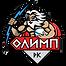 Олимп лого.png