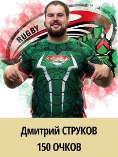 РК Локомотив. Регби. Регби-лиг. Снежное
