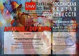 russian art week 2015.jpg