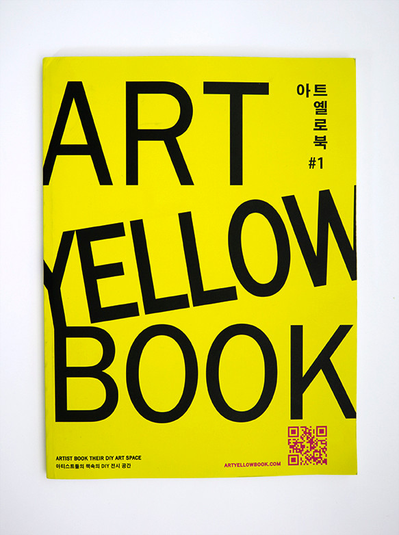 Art Yellow Book #1