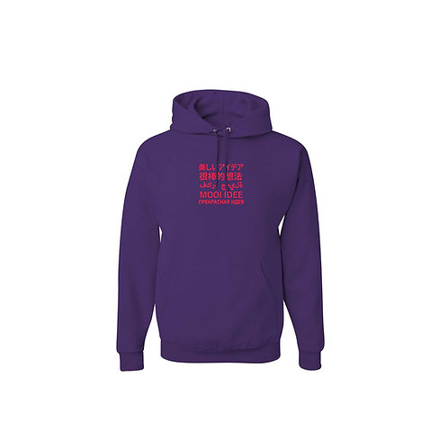 MEET YOUR FATE HOODIE DARK PURPLE