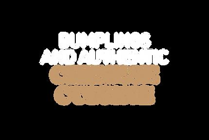ILD_Web_Banner_Chinese_Cuisine_FA1-01.pn