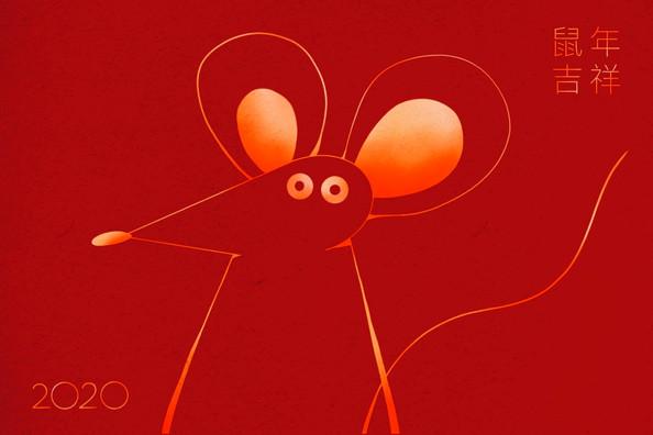 鼠年 Illustration