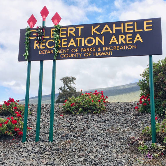 Gilbert Kahele Park