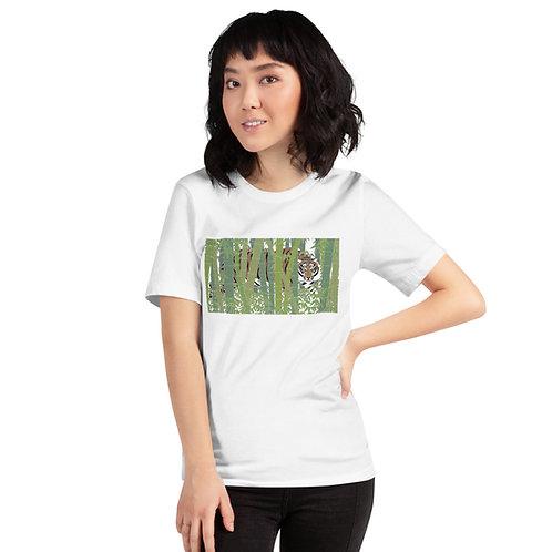 Bamboo Tiger Short-Sleeve Unisex T-Shirt