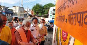भगवान राम की वाॅल पेंटिंग बनाकर दी राम मंदिर शिलान्यास की बधाई